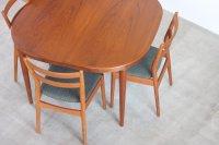 北欧家具/ヴィンテージ/デンマーク製/ダイニングテーブル/正方形コーナーアール/セクステンション付き/チーク
