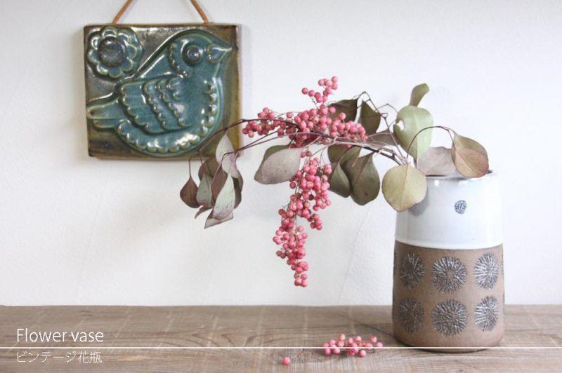 ビンテージ北欧花瓶