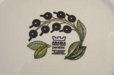 画像4: ARABIA アラビア Paratiisi パラティッシ オーバルプレート 29cm 廃盤サイズ ビンテージ品 No.2 (4)