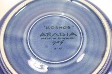 画像7: 北欧ビンテージ食器/ARABIA/アラビア/Gunvor Olin-Gronqvist/Kosmos/コスモス/モーニングカップ&ソーサー/貴重ブルー (7)