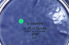 画像5: ARABIA/アラビア/ Gunvor Olin-Gronqvist/Kosmos/コスモス/プレート20cm/貴重ブルー/No.2 (5)