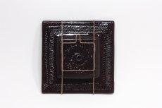 画像5: 北欧ビンテージ/北欧アート/Rut Bryk/ルート・ブリュック/陶板/アートオブジェクト/ダークモーブカラー (5)