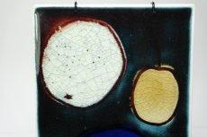 画像2: 北欧ビンテージ/ARABIA/アラビア/Gunvor Olin-Gronqvist/フルーツ陶板 (2)