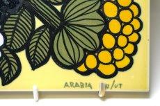 画像5: ARABIA/アラビア/ライヤ・ウオシッキネン/レア陶板/花 (5)