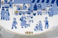 画像4: ARABIA/アラビア/1984年イヤープレート/クリスマスプレート/No.9 (4)