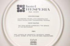 画像4: ARABIA/アラビア/ヘルシンキホテル/ウォールプレート/1984年/ヘッドウェイター/ライヤ・ウオシッキネン (4)