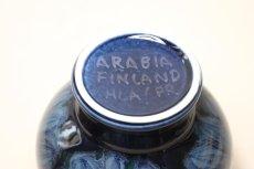 画像6: ビンテージ ARABIA/アラビア/AHOLA/アホラのブルーフラワーベース (6)