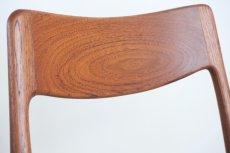 画像7: 北欧ビンテージ家具/デンマーク製/Alfred Christiansen/Boomerang Chair/ブーメランチェア/チーク/ダイニングチェア (7)