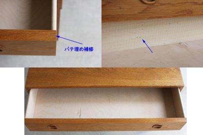 画像1: 北欧ビンテージ家具/デンマーク/チェスト/オーク2段