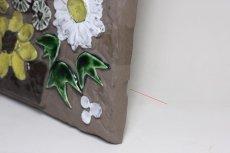 画像4: ビンテージ北欧雑貨/Jie gantofta/ジィ ガントフタ/オリーブグリーンチューリップ陶板の壁掛け  (4)