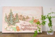 画像1: Jie  gantofta/ジイ・ガントフタ /陶板の壁掛け/Aimo Nietosvuori/マウンテン (1)