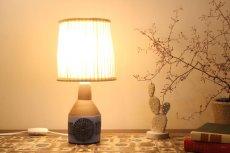 画像1: ビンテージ北欧照明/Aligsas Keramik/アーリングソース/テーブルライト/陶製/No.3 (1)