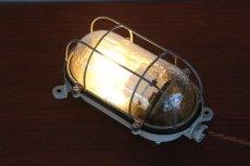 画像2: 北欧デンマーク/デットストック/スチール×ガラス/ウォールライト(街灯) (2)