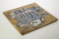 画像4: 北欧雑貨/Lisa Larson /リサ・ラーソン/ アンティーク/UNIK Elefant/ゾウと王様/陶板/No.2 (4)