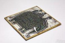 画像3: 北欧ビンテージ雑貨/Lisa Larson/リサ・ラーソン/UNIK Elefant/ゾウ陶板 (3)