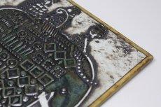 画像4: 北欧ビンテージ雑貨/Lisa Larson/リサ・ラーソン/UNIK Elefant/ゾウ陶板 (4)