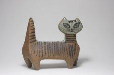 画像1: リサ・ラーソン LILLA ZOO  小さな動物園 ネコ ヴィンテージ  (1)