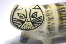 画像3: Lisa Larson リサ・ラーソン/STORA ZOO Katt 大きな動物園 大きなネコ (3)