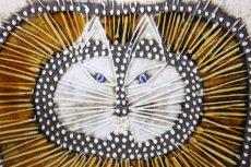 画像2: 北欧雑貨/Lisa Larson リサ・ラーソン アンティーク UNIK CAT 丸ネコ陶板  (2)