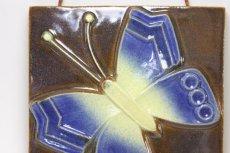画像2: Fischer Stengods/陶板の壁掛け/蝶 (2)