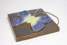 画像3: Fischer Stengods/陶板の壁掛け/蝶 (3)