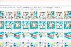 画像3: 北欧スウェーデン/ビンテージクリスマスシート切手/木製フレーム付き/1986年  (3)