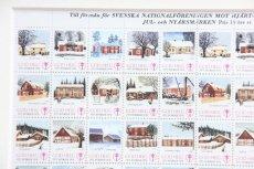 画像2: 北欧デンマーク/ビンテージクリスマスシート切手/木製フレーム付き/1975年  (2)
