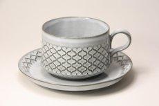 画像1: 北欧ビンテージ/クィストゴー/Cordial /コーディアル/Nissen/グレー/コーヒーカップ&ソーサー/No.4 (1)