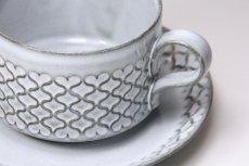 画像2: 北欧ビンテージ/クィストゴー/Cordial /コーディアル/Nissen/グレー/コーヒーカップ&ソーサー/No.4 (2)
