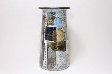 画像2: RORSTRAND/ロールストランド/Drejar Gruppen/花瓶/高さ24cm (2)
