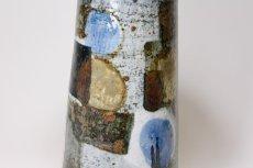 画像4: RORSTRAND/ロールストランド/Drejar Gruppen/花瓶/高さ24cm (4)