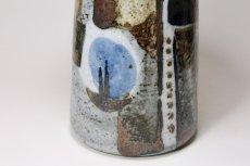 画像5: RORSTRAND/ロールストランド/Drejar Gruppen/花瓶/高さ24cm (5)