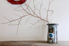 画像8: RORSTRAND/ロールストランド/Drejar Gruppen/花瓶/高さ18cm (8)