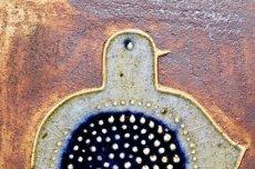 画像2: Rorstrand/ロールストランド/Sylvia Leuchovius /シルヴィア・レイショブス /小鳥陶板 (2)