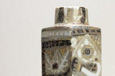 画像2: ロイヤルコペンハーゲン/Royal Copenhagen/Baca/バッカ/ニルス トーソン/花瓶/Mサイズ (2)