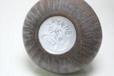 画像5: Upsala Ekeby/ウプサラ エキュビ/マリ・シムルソン/チューリップ花瓶/一輪挿し 丸形 (5)