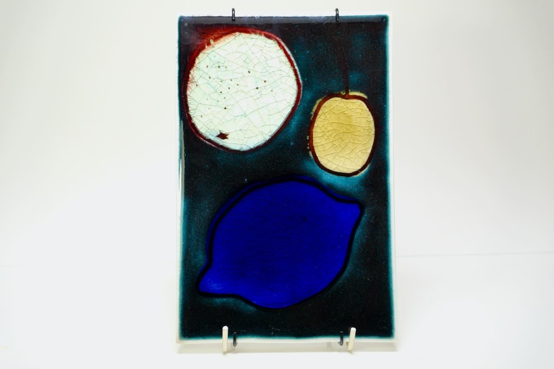 画像1: 北欧ビンテージ/ARABIA/アラビア/Gunvor Olin-Gronqvist/フルーツ陶板 (1)