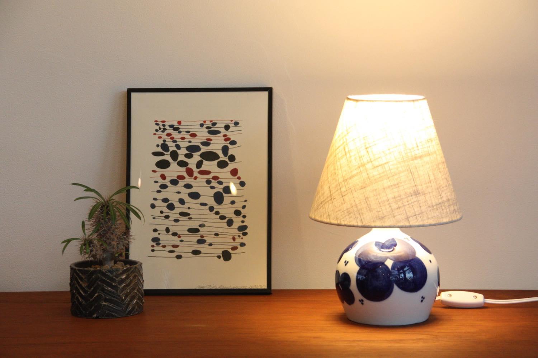 画像1: ビンテージ北欧照明/Rorstrand/ロールストランド/Sylvia Leuchovius/シルヴィア・レウショヴィウス/テーブルライト (1)
