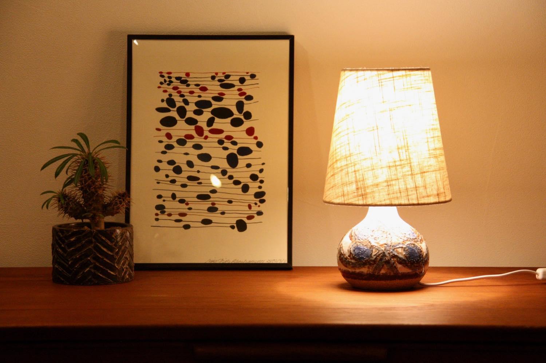 画像1: ビンテージ北欧照明/Soholm/スーホルム/テーブルライト/陶製 (1)
