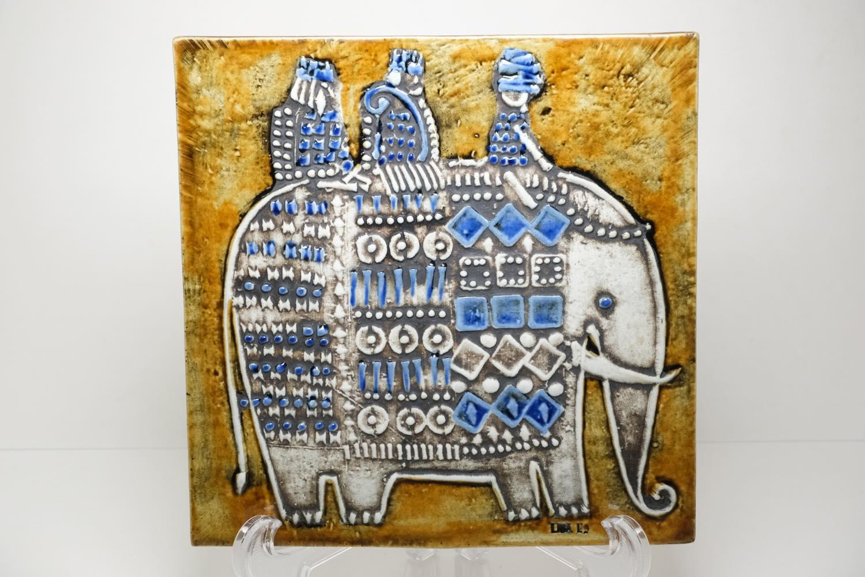 画像1: 北欧雑貨/Lisa Larson /リサ・ラーソン/ アンティーク/UNIK Elefant/ゾウと王様/陶板/No.2 (1)