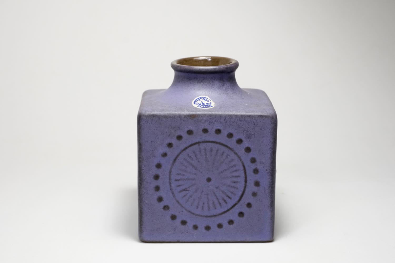 画像1: 北欧アンティーク/Upsala Ekeby /ウプサラ エクビィ/Goran Andersson/一輪挿し花瓶/キューブ型/Sサイズ/No.1 (1)